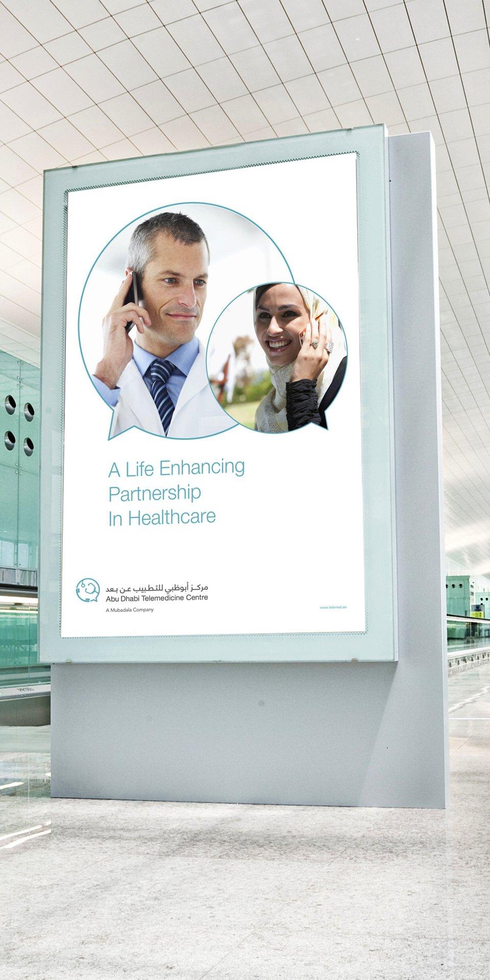 Abu Dhabi Telemedicine Centre